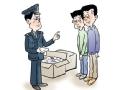 追捕:缉毒警和毒贩全方位的较量