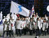 图文:2006都灵奥运会 朝韩两国运动员共同入场