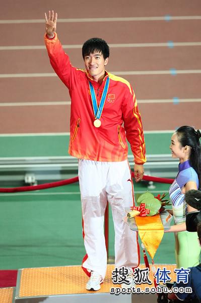 图文:男子110米栏颁奖仪式 向观众表示谢意