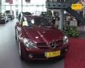 源自F1 奔驰SLK200K Grand Edition