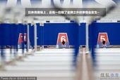 《老K看亚运》第14期:韩国围棋美女的爱恨情仇