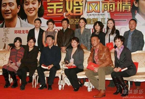 《金婚风雨情》剧组合影-金婚2 将登北京卫视 祖峰被封最佳蓝颜知己