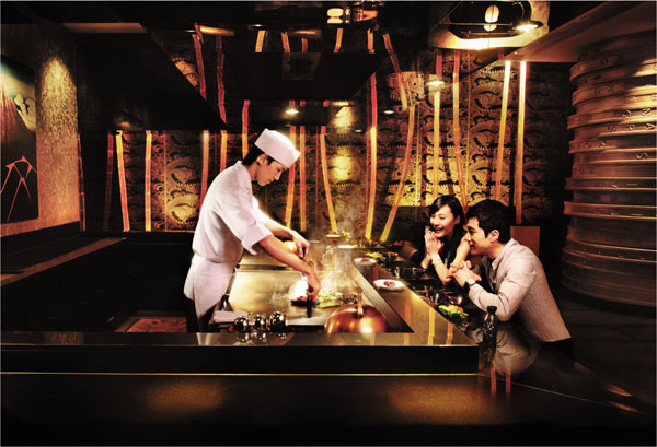 稻菊日本料理