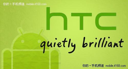 摆脱谷歌微软束缚 HTC未来将推自家系统