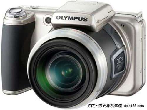 奥林巴斯SP-800UZ售价为2150元