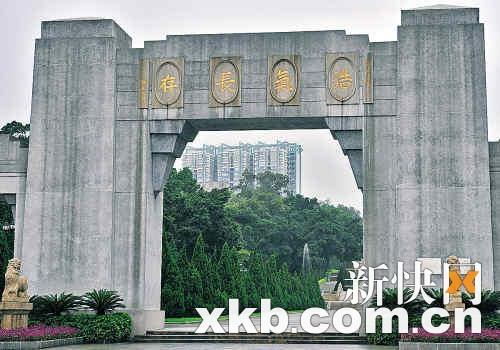 广州火车站到黄花岗_黄花岗公园