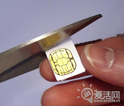 消息称苹果否定iPhone 5将内置SIM卡