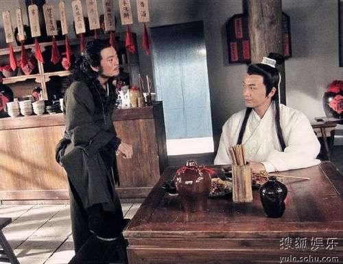 樊少皇和香帅对戏