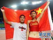 图文:盘点亚运会最美丽50张面孔 李玲(右)