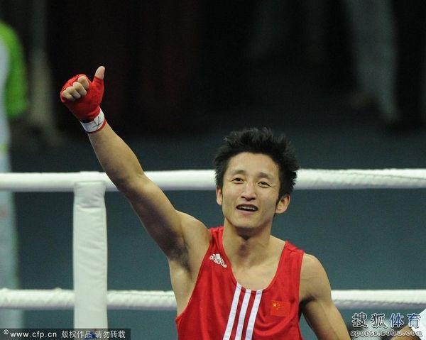46-49公斤级:邹市明