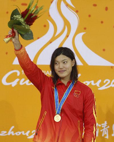 01 唐奕(中国) 4金2银 游泳