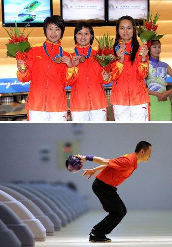 中国保龄球队在本届亚运会上获得三枚铜牌