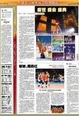 图文:杭州日报