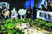 北京百人为台苏花公路遇难大陆女导游送行(图)