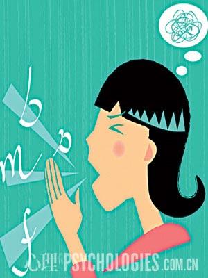 说话声音可以改变命运