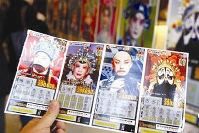 体育彩票-福利彩票-搜狐彩票 中国体育彩票新闻  彩种:足球彩票双色球
