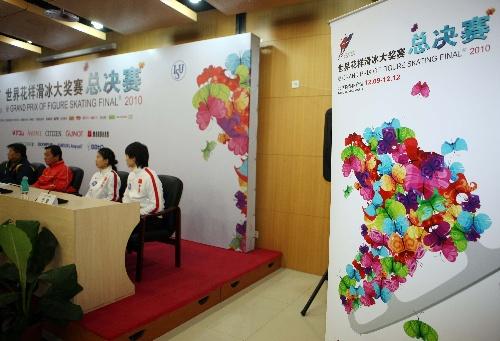 体育 3 花样滑冰 世界花样滑冰大奖赛总决赛重回北京