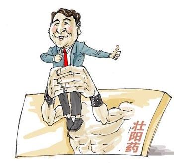 姜昆被壮阳状告9单位索赔30万-男人频道