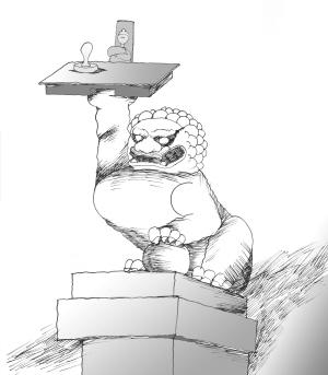 政府机关门前的石狮子要把谁镇住(图)图片