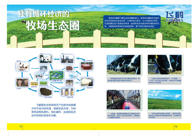 全景图片库图片 kc布艺全景厕所图片,四川阆中古城全景图片