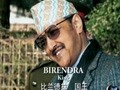 尼泊尔国王王后遇刺身亡谜案