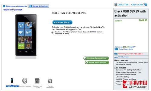 滑盖全键盘WP7 戴尔Venue Pro即将开售