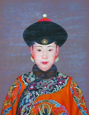 清宫皇帝妃子手绘图
