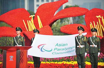 旗手在起跑仪式现场展示亚洲残疾人奥委会会旗。新华社记者 梁旭摄