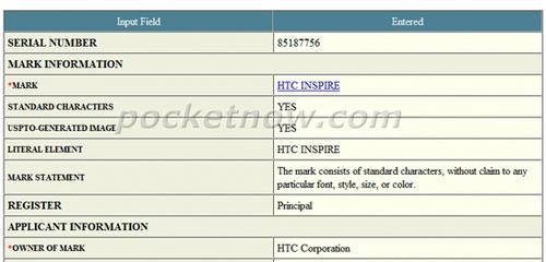 或为Android新旗舰 HTC Inspire初曝光