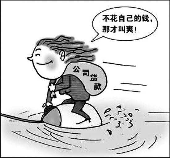 动漫 简笔画 卡通 漫画 手绘 头像 线稿 550_513