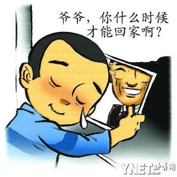 七旬老农拒领拆迁赔偿 被控敲诈勒索遭批捕(图)