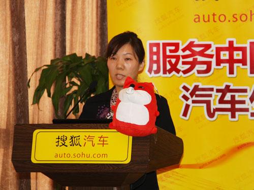 北京波尔卡汽车信息咨询有限公司高级分析师 唐静
