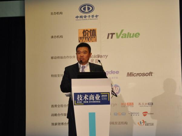 微软大中华区副总裁孙建东