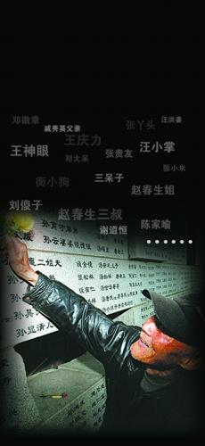 90多岁的南京大屠杀幸存者孙华富老人,昨天从江宁赶到纪念馆,悼念大屠杀中遇难的多位亲人。宋峤 摄