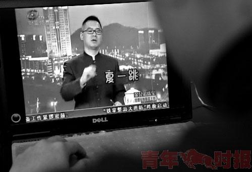 12月10日,网民在网上看夏一跳生前视频