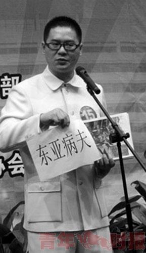 """2009年10月夏翼参加""""台州辉煌60年""""演讲赛"""