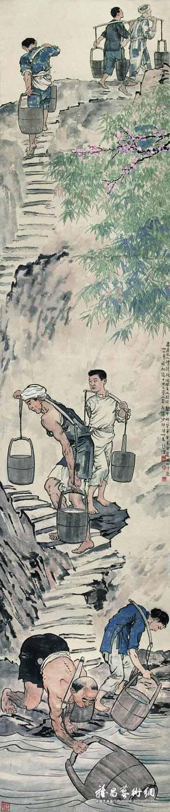 徐悲鸿(1895-1953) 《巴人汲水图》成交价:1.7136亿元