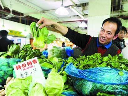 中央经济工作会议指出要千方百计确保主要农产品供给安全 晚报记者 任国强 现场图片