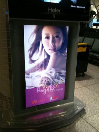安又琪机场大屏广告
