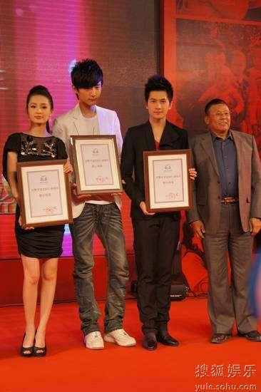 李沁、于小彤、杨洋获爱心明星称号