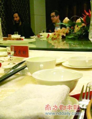 基努里维斯的北京饭局