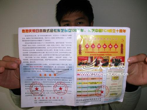 中国体育彩票新闻彩种:足球彩票双色球3d七乐彩大乐透排列七星彩单