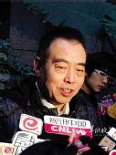 《赵氏孤儿》不拍续集 陈凯歌:我还是别翻身了