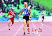 """香港""""神奇小子""""折翼200米 依然梦想伦敦(图)"""