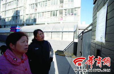 看到停电通知,西安南郊一小区的业主们很忧?,这么冷的天,停这么长时间电咋办 本报记者 王警 摄