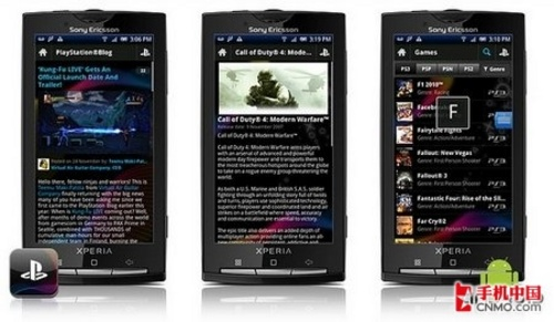 PlayStation应用正式登陆iOS和Android