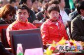 图文:2010年体博会开幕式 王皓和郭跃出席