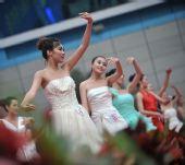 图文:中国体育旅游形象大使评选 舞蹈表演