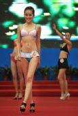 图文:中国体育旅游形象大使评选 泳装展示