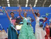 图文:中国体育旅游形象大使评选 前三名佳丽
